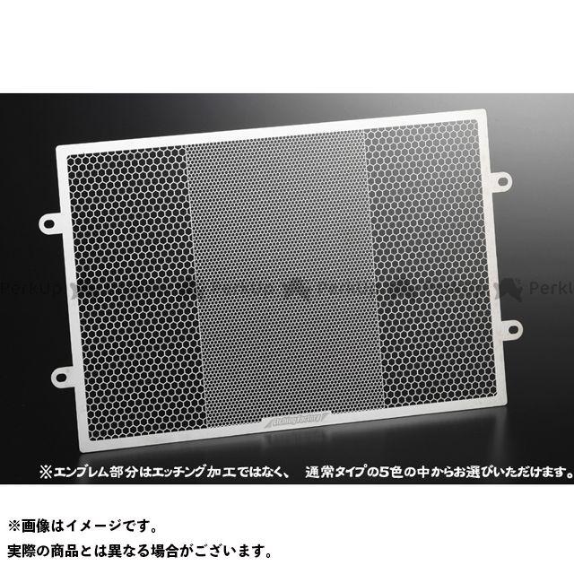 送料無料 エッチングファクトリー FZS1000S ラジエター関連パーツ FZS1000/1000S(01~05)用 ラジエターガード 緑エンブレム