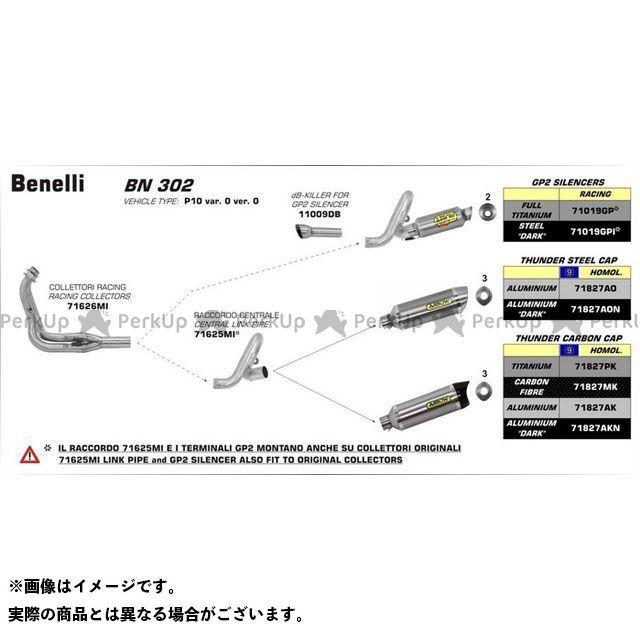 【無料雑誌付き】アロー BENELLI BN 302 14/15 GP2 TITANIUM SILENCER + LINK PIPE FOR ORIGINAL COLLECTOR | 71019GP ARROW
