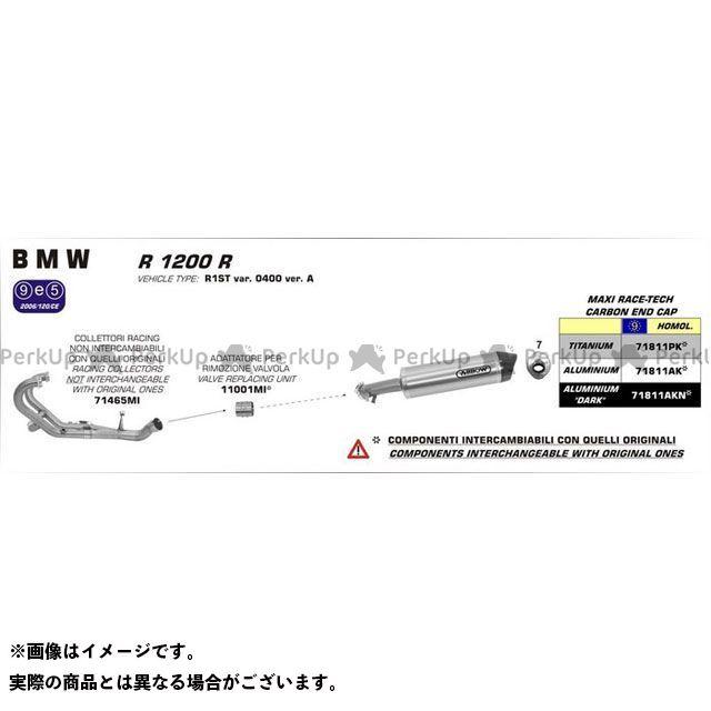 アロー ARROW インナーサイレンサー マフラー 無料雑誌付き 定番から日本未入荷 BMW S 1000 RR 09 13 END 18%OFF CARBON FULL SILENCER VERSION SYSTEM 71116CKZ RACE-TECH CAP HIGH WITH