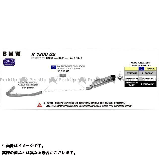 【激安大特価!】  アロー COLLECTOR BMW R 1200 GS SILENCER 13 HOMOLOGATED CARBON ALUMINIUM DARK MAXI RACE-TECH SILENCER WITH CARBON END CAP FOR ORIGINAL AND COLLECTOR| 71805…, 無添加培養土の専門店 オーロラ:a09ac616 --- santrasozluk.com