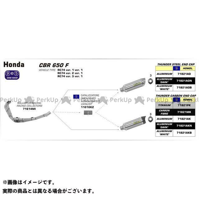 【無料雑誌付き】アロー HONDA CBR 650 F 14/CB 650 17 HOMOL. CARBON THUNDER SILENCER CARBON END CAP FOR COLLECTORS | 71821MK ARROW