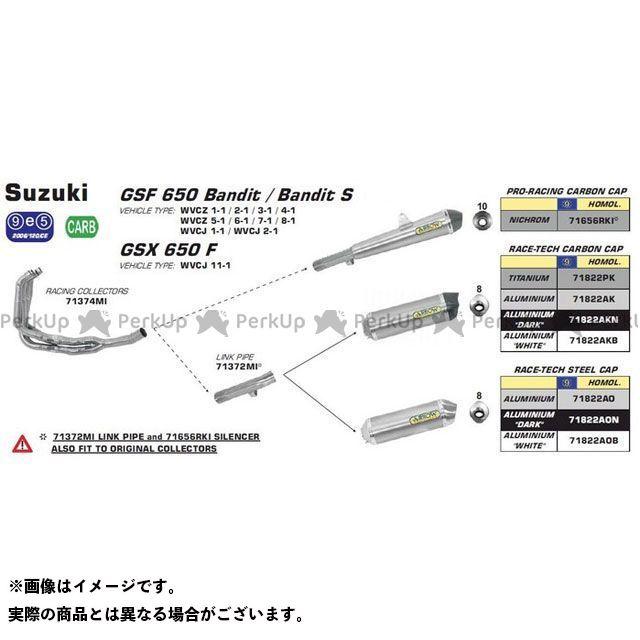 アロー ARROW エキゾーストパイプ マフラー 無料雑誌付き SUZUKI GSX 650 FA 14 割り引き ALUMINIUM HOMOLOGATED LINK WHITE 在庫あり 71822AOB SILENCER RACE-TECH PIPE FOR