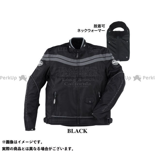 【無料雑誌付き】ベイツ 2020-2021秋冬モデル BJ-NA2051RS ナイロンジャケット(ブラック) サイズ:L BATES
