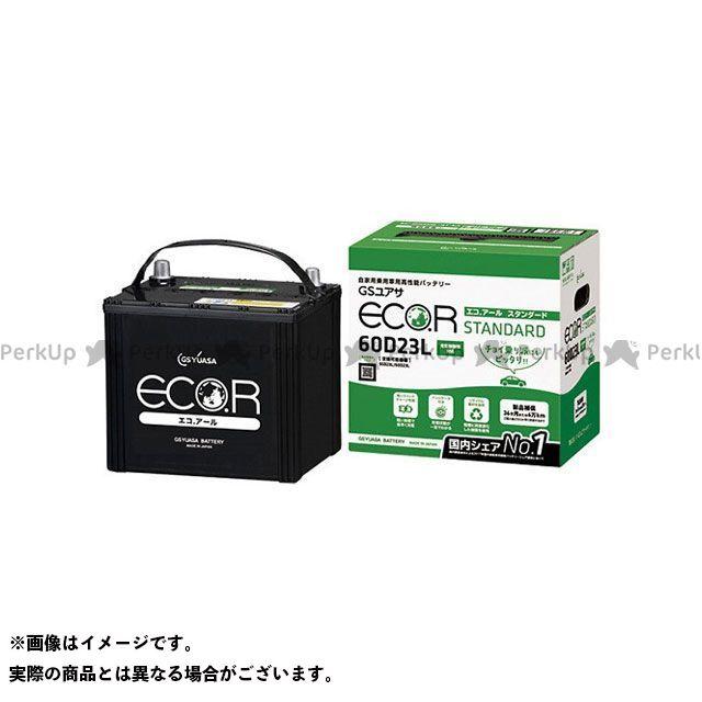 GSユアサ EC-85D26R ECO.R STANDARD(エコ.アール スタンダード) GS YUASA