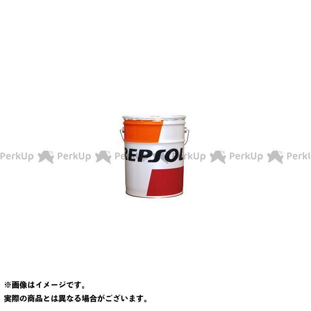 価格交渉OK送料無料 レプソル REPSOL オイル 添加剤 カー用品 無料雑誌付き 定価 10W30 ブリオ 20L CF SM
