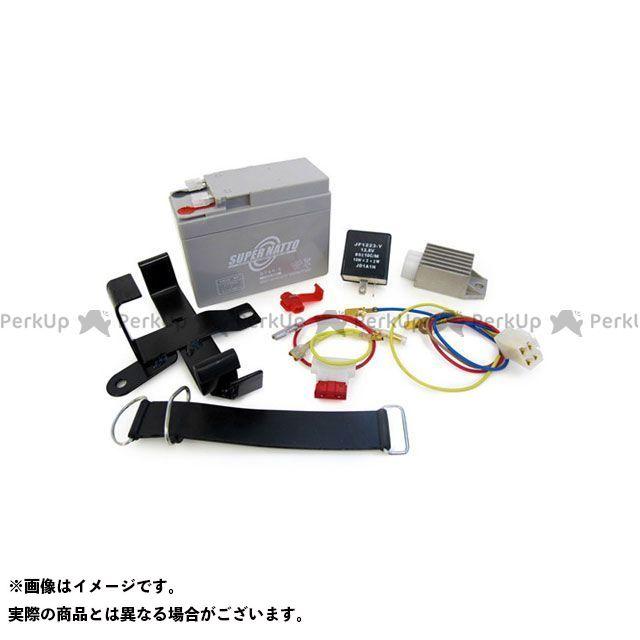 田中商会 ゴリラ モンキー 6V→12V化 コンバージョンキット モンキー ゴリラ(12V変換キット)  タナカショウカイ