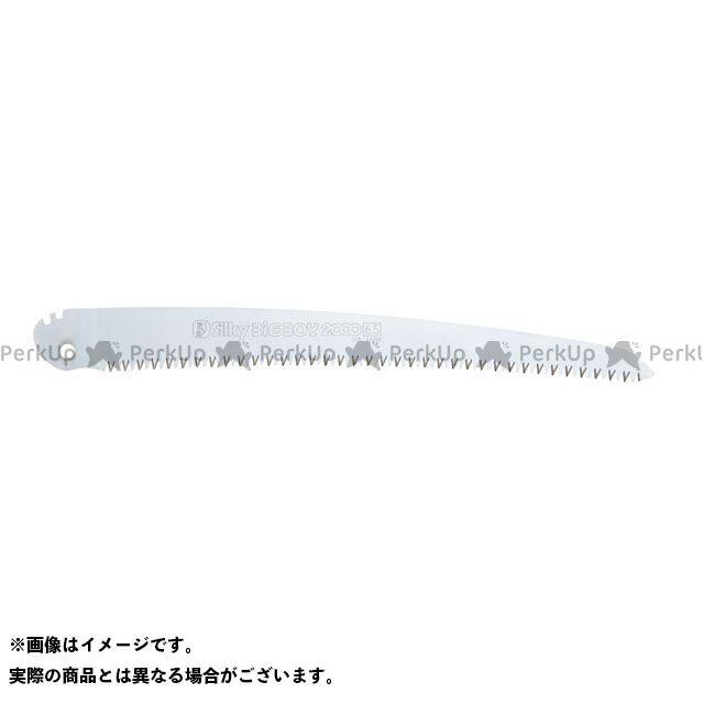 シルキー お求めやすく価格改定 Silky ナイフ 刃物 アウトドア用品 2000 替刃 折込鋸 ビッグボーイ メーカー公式ショップ