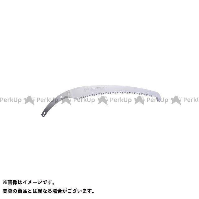 シルキー 日本最大級の品揃え Silky ナイフ 刃物 アウトドア用品 スゴイ 替刃 330mm 買物 サヤ入り鋸
