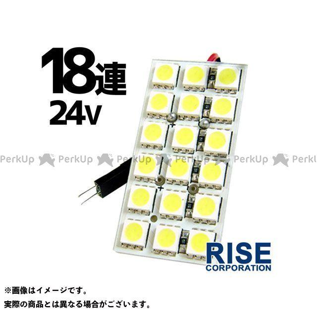 ライズコーポレーション RISE CORPORATION 男女兼用 ホーン 電飾 オーディオ 電装品 24V メーカー在庫あり SMDルーム球 お気にいる 汎用 18連 無料雑誌付き LED