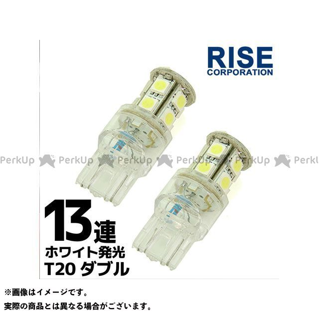 ライズコーポレーション RISE CORPORATION ホーン 電飾 オーディオ 電装品 無料雑誌付き 汎用 ※2本で数量1 13連 ※ダブル メーカー在庫あり 選択 ホワイト -- T20-WedgeSMD 内祝い LED