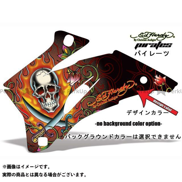 【無料雑誌付き】AMR ニンジャZX-6R 専用グラフィック コンプリートキット デザイン:EDHARDY Pirates デザインカラー:イエロー バックグラウンドカラー:選択不可 AMR Racing