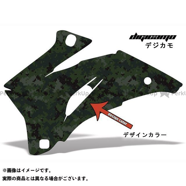 AMR ニンジャZX-6R 専用グラフィック コンプリートキット デジカモ ホワイト 選択不可 AMR Racing