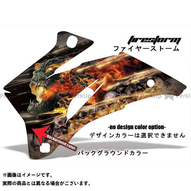 AMR ニンジャZX-6R 専用グラフィック コンプリートキット デザイン:ファイヤーストーム デザインカラー:選択不可 バックグラウンドカラー:オレンジ AMR Racing