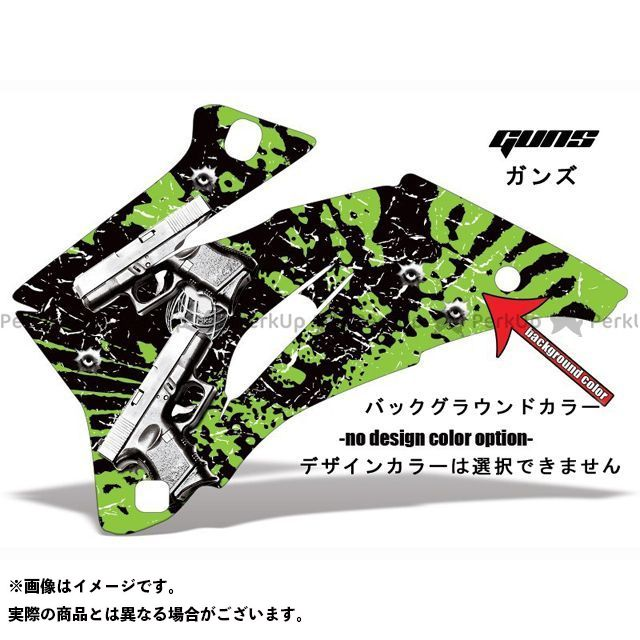 AMR ニンジャZX-6R 専用グラフィック コンプリートキット ガン 選択不可 ホワイト AMR Racing