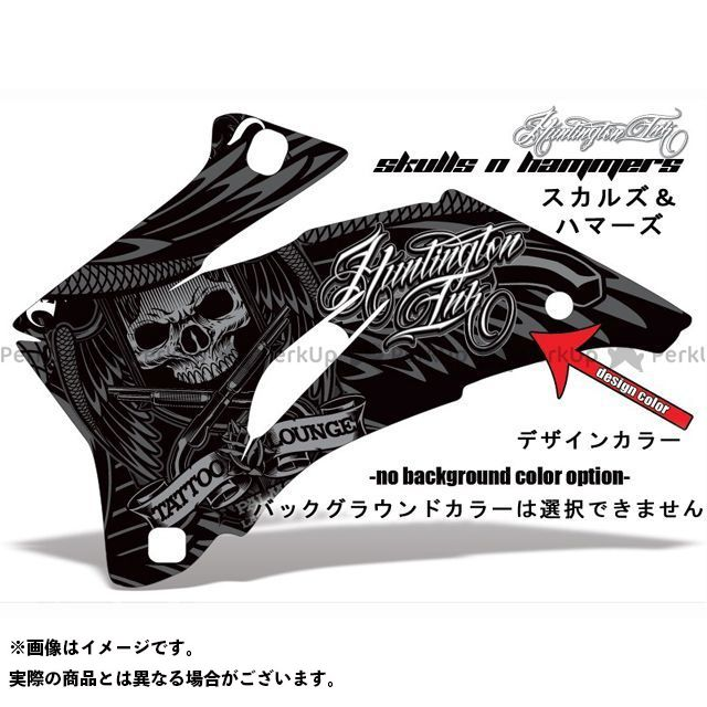 AMR ニンジャZX-6R 専用グラフィック コンプリートキット デザイン:スカールズアンドハマーズ デザインカラー:オレンジ バックグラウンドカラー:選択不可 AMR Racing