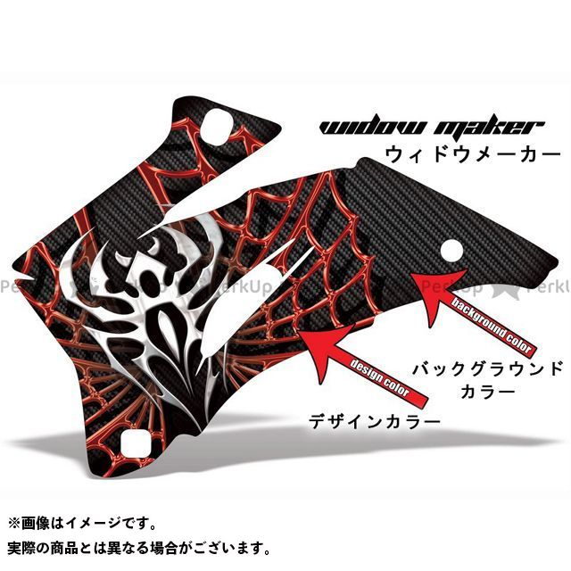 AMR ニンジャZX-6R 専用グラフィック コンプリートキット デザイン:ウィドーメーカー デザインカラー:イエロー バックグラウンドカラー:レッド AMR Racing