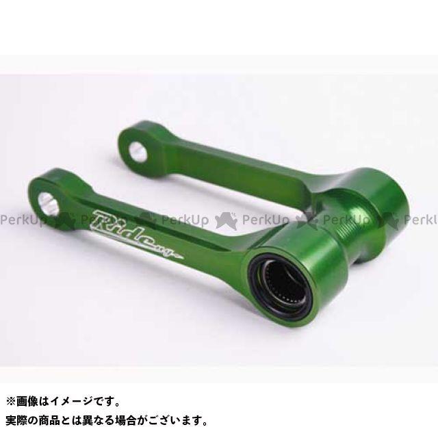 ライドエンジニアリング KX450F RIDE のサスペンションローダウンリンケージシステム(5-10mm) KX450F(09-14) グリーン Ride Engineering