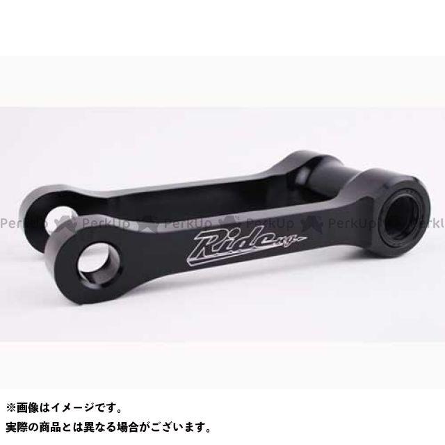 ライドエンジニアリング YZ250F YZ450F RIDE のサスペンションローダウンリンケージシステム(10mm) YZ250F/450F(09-14) ブラック Ride Engineering