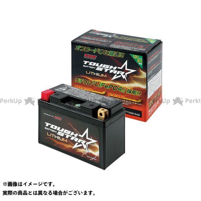 【無料雑誌付き】DRC タフスター リチウムバッテリー 103型 メーカー在庫あり ディーアールシー