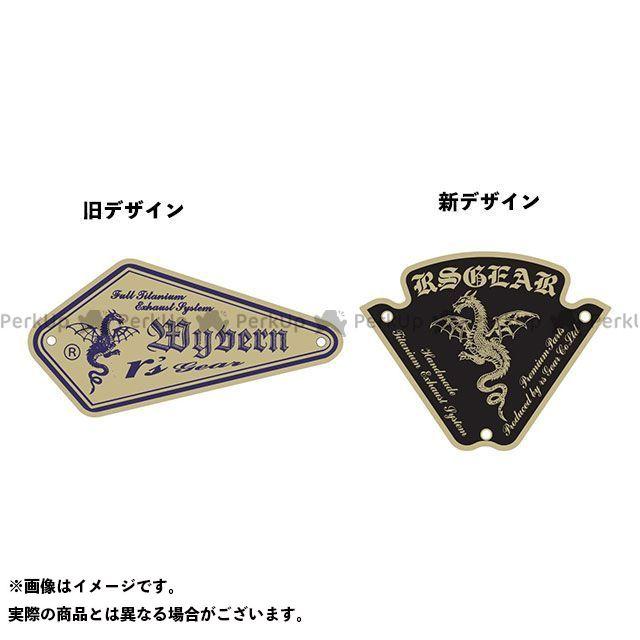 【受注生産品】 【エントリーで最大P19倍】アールズギア GEAR R's シングル(チタンドラッグブルー) ZRX1200 ZRX1200R ワイバン フルエキゾースト シングル(チタンドラッグブルー) R's GEAR, ワーキングプロShop:495c9430 --- kventurepartners.sakura.ne.jp