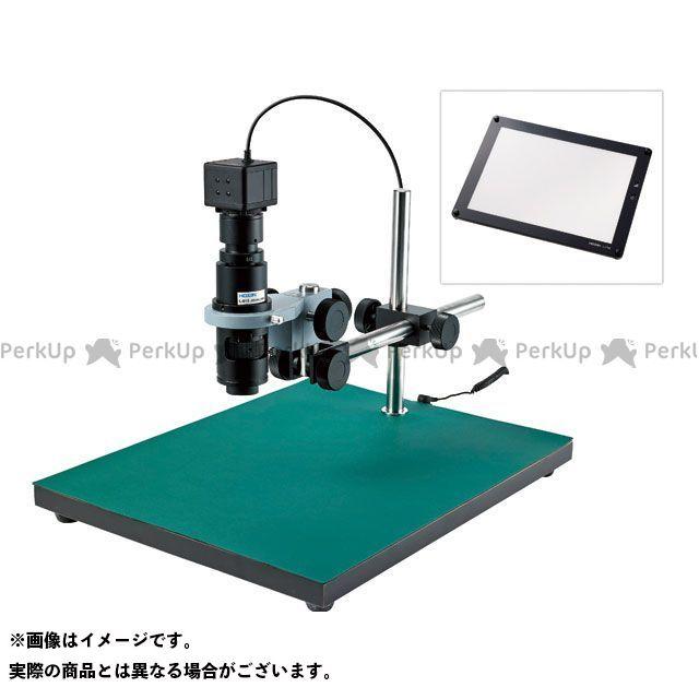 当店だけの限定モデル 【エントリーで最大P19倍 PC用】ホーザン L-KIT675 マイクロスコープ PC用 HOZAN L-KIT675 HOZAN, GUTS JAPAN:705bf907 --- promilahcn.com