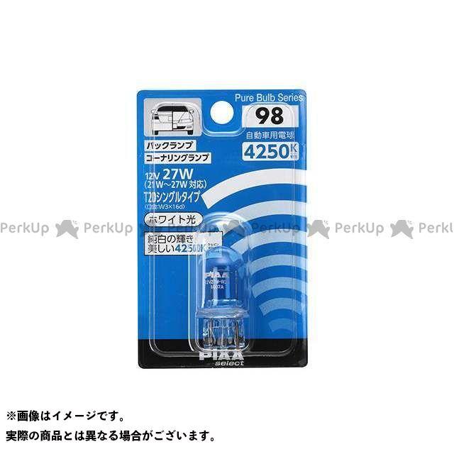 ピア PIAA ライト・ランプ カー用品 【無料雑誌付き】ピア リペアバルブ T20S 4250【HR98】 PIAA