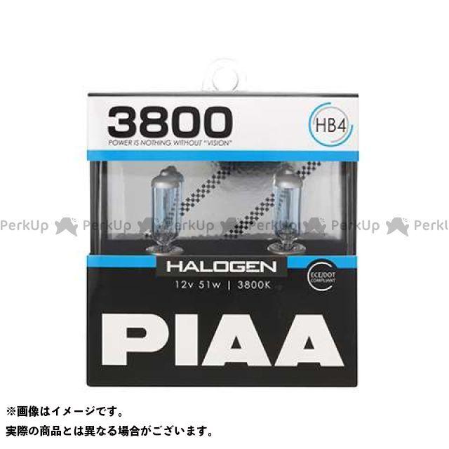 ピア PIAA ライト ランプ カー用品 3800 HB4 ハロゲンバルブ 送料無料 HS70B4 予約