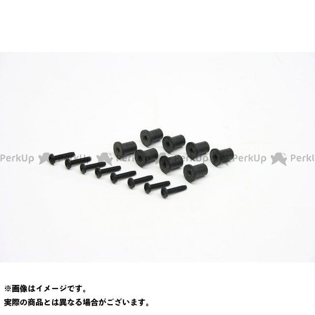 ゼログラビティ ZEROGRAVITY スクリーン関連パーツ 外装 汎用 8個入 休日 ウェルナットキット 誕生日プレゼント φ8x13mm