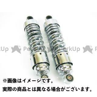 【エントリーで更にP5倍】ウチカスタム W400 265メッキローダウンリアショック Uchi Custom Parts