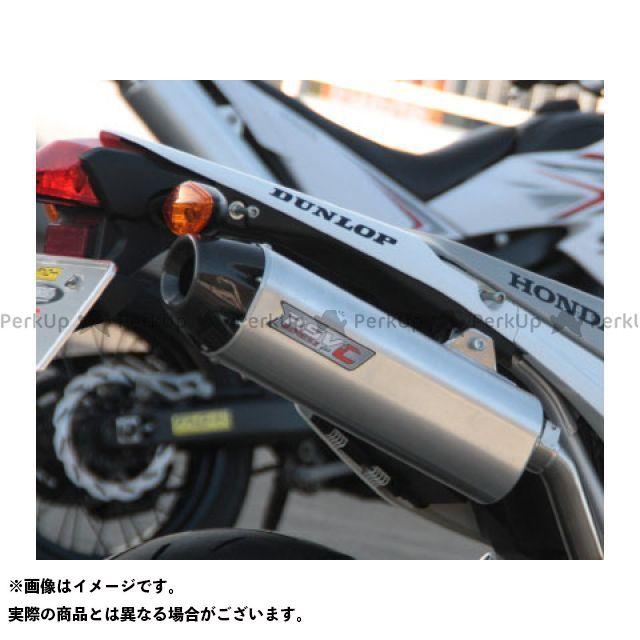 R.S.V. セロー250 トリッカー XG250 XT250X 4st シリーズIII+C サイレンサー メーカー在庫あり アールエスブイ