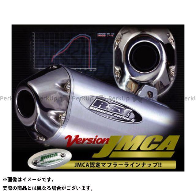 R.S.V. セロー225 4st シリーズIIIサイレンサー UPタイプ(JMCA) アールエスブイ