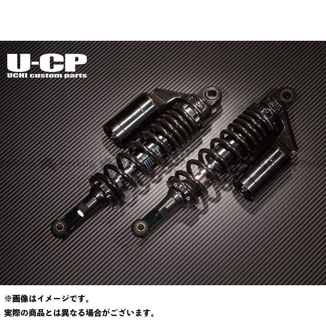 ウチカスタム CB400フォア リアサスペンション スプリング:ブラック リング:ブラック Uchi Custom Parts