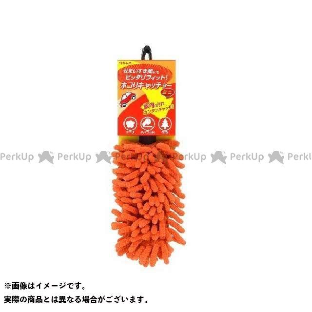 リンレイ rinrei 洗車 メンテナンス ホコリキャッチャーミニオレンジ カー用品 返品不可 最新 965476