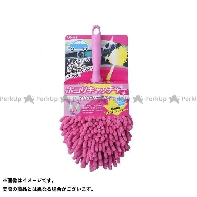 リンレイ rinrei 洗車 贈答品 ショッピング メンテナンス 965292 ホコリキャッチャーピンク カー用品