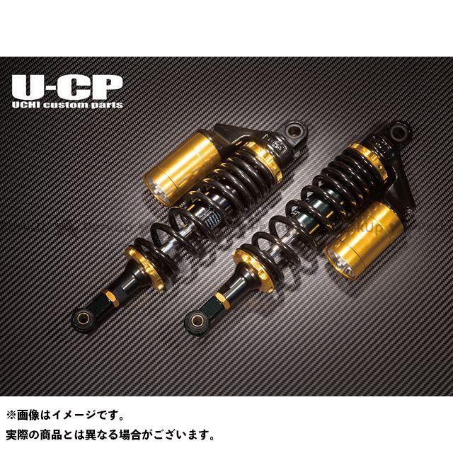 ウチカスタム VT400S VT750S リアサスペンション ブラック ゴールド Uchi Custom Parts