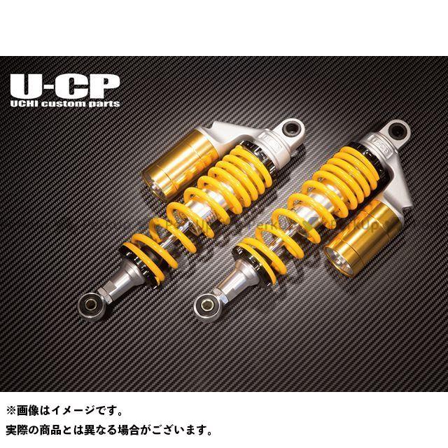 ウチカスタム XJR400 XJR400R リアサスペンション スプリング:イエロー リング:ゴールド Uchi Custom Parts