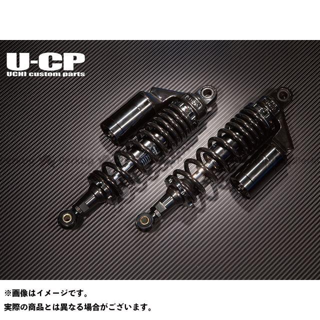 ウチカスタム GSX250E GSX400E リアサスペンション スプリング:ブラック リング:ブラック Uchi Custom Parts