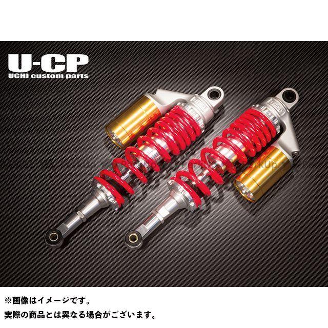 ウチカスタム ZRX400 ZRX400- リアサスペンション スプリング:レッド リング:ゴールド Uchi Custom Parts