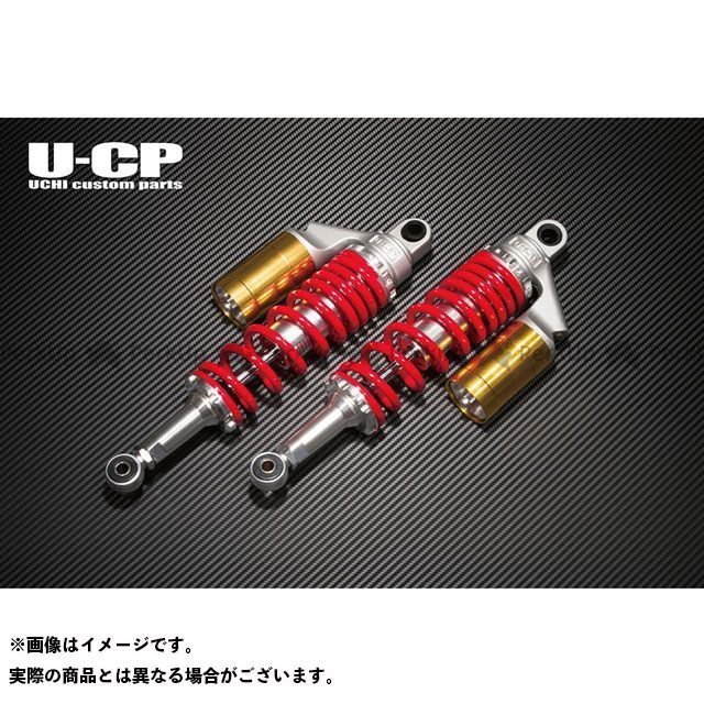 ウチカスタム CB1300スーパーボルドール CB1300スーパーフォア(CB1300SF) リアサスペンション スプリング:レッド リング:ゴールド Uchi Custom Parts
