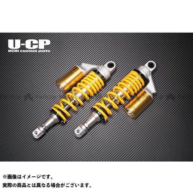ウチカスタム CB1300スーパーボルドール CB1300スーパーフォア(CB1300SF) リアサスペンション イエロー ゴールド Uchi Custom Parts