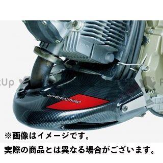 プーチ ハイパーモタード1100S ハイパーモタード796 エンジンスポイラー(カーボン) Puig