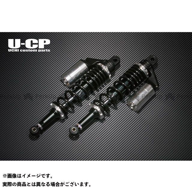ウチカスタム ZRX1200ダエグ リアサスペンション スプリング:ブラック リング:シルバー Uchi Custom Parts