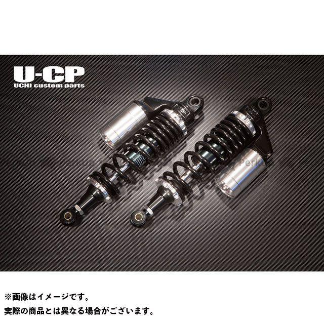 ウチカスタム ゼファー750 リアサスペンション スプリング:ブラック リング:シルバー Uchi Custom Parts