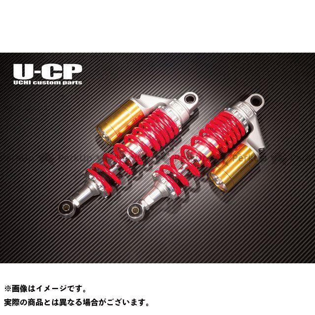 ウチカスタム ゼファー750 リアサスペンション スプリング:レッド リング:ゴールド Uchi Custom Parts