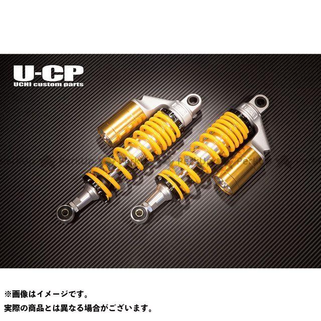 ウチカスタム ゼファー750 リアサスペンション スプリング:イエロー リング:ゴールド Uchi Custom Parts