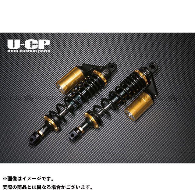 ウチカスタム ドリームCB750フォア リアサスペンション スプリング:ブラック リング:ゴールド Uchi Custom Parts