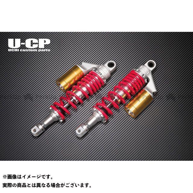 ウチカスタム ドリームCB750フォア リアサスペンション スプリング:レッド リング:ゴールド Uchi Custom Parts