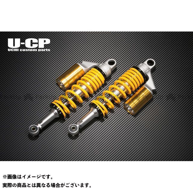 ウチカスタム CB1100F CB900F リアサスペンション スプリング:イエロー リング:ゴールド Uchi Custom Parts