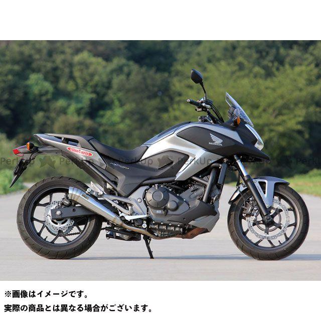 【無料雑誌付き】SP忠男 NC700X NC750X POWER BOX スペシャルパーツタダオ