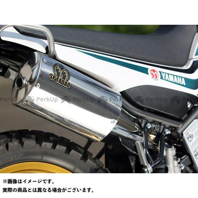 SP忠男 セロー250 POWER BOX ステンレス スペシャルパーツタダオ